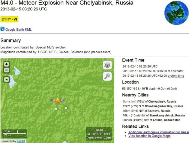 USGS meteor