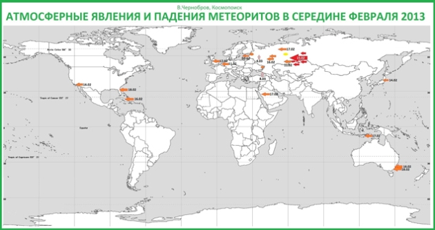 meteoriti_karte